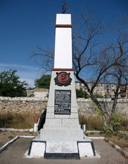 памятник Славы в Севастополе