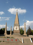 памятник воинам 2-й гвардейской армии